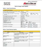 SGS-5
