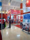 THE 5TH INDONESIA INTERNATIONAL BIKE PARTS&ACCESSORIES EXHIBITION