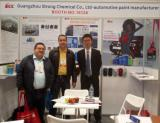 The 2015 SEMA exhibition was successfully held
