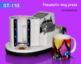 2015 New Sublimation Freesub Pneumatic Mug Press