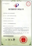 Patent certificate-8