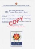 CE Certificate Fiber Cement Board --P3