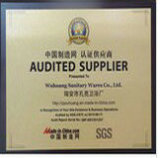 SGS Certificate of Audited Supplier