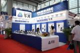 The 12th CIOE in Shenzhen