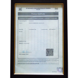 Product Certificate of Nigeria