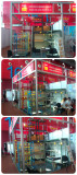The 116th Canton Fair
