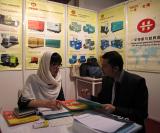 Iran energy Fair booth