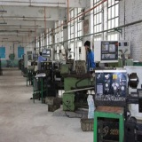 Machining Equipmet