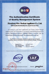 ISO9002