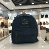 New Materials Casual Laptop Bag School Bag