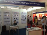 Vietnam aut parts exhibition