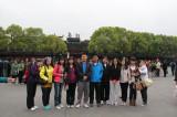 Company Organization Tour