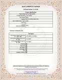 CE2200 for Wi-Fi Module FN-8112MET