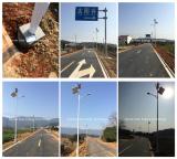 Changde City, Hunan 2015