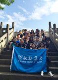 Xinhong Company Activities