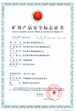 MA Certificate for AFC