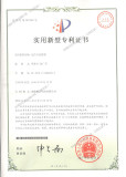 Practical patent
