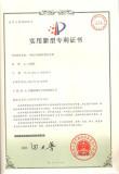 satellite LNBF holder patent