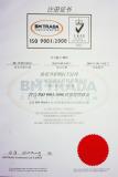 registration certificate 1