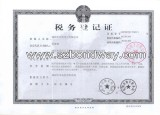 Taxation Certificate