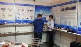 Gaoke Exhibition