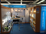 2013 HK International Lighting Fair