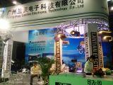 GET show in Guangzhou