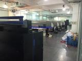 3.2m Printing machine