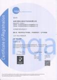 Xindalu ISO certificate