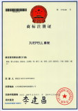 Juepell Logo