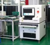 Infrared tester