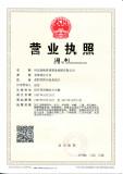 Bohai license