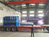 WC67Y-40TX2500 press brake deliver to domestic client