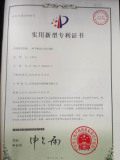 The Patent Certificate of New and Practical Model of the P.R.C