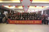 Zsound 24th sound-reinforcement system held in Chengdu