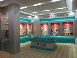 Photos of our showroom