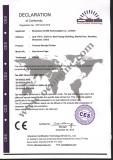 12V Pritner CE Certificate
