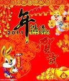 2. Spring Festival (Lunar Jan.1) (Part 1)