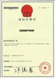 Signstech Brand Registration Cerificate