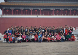 Nide staff travel to the Chinese Hollywood, Hengdian World Studios