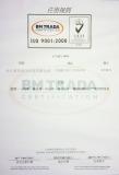 registration certificate 2