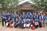 LinYi Team Travel-August,2015