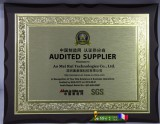 SGS certification of made-in china