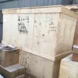 Plywood Package