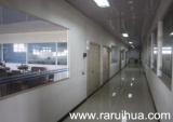 International Marketing Office Ourside