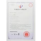 Certificate of Design Patent