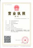 Certificates Rongjiu