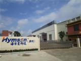 Guangzhou Hymson Laser