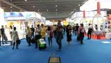 The 119th China Import & Export Fair (Canton Fair)
