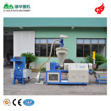 automatic crushing&loading force feeder pelletizing line